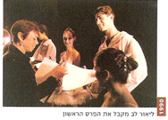 Nira Paaz, Association Director, with Lior Lev - First prize